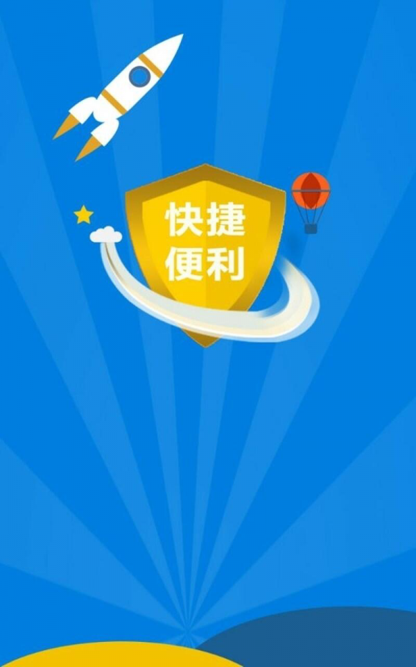 1UP交易所